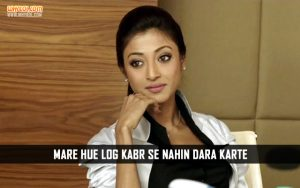 Popular Dialogues From Hate Story By Paoli Dam