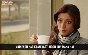 Hindi Movie Hate Story Dialogues | Paoli Dam