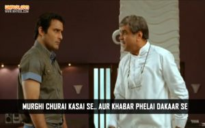 Paresh Rawal Dialogues From Mere Baap Pehle Aap