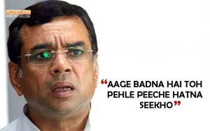 Paresh Rawal Dialogues From The Movie Paa