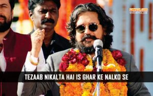 Amole Gupte Dialogues From Phas Gaye Re Obama