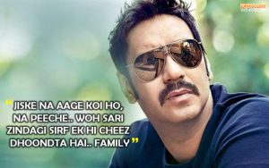 Quotes on Family in Hindi | Family Quotes From Movies