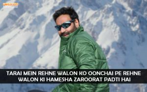 Hindi Dramatic Movie Dialogues From Shivaay