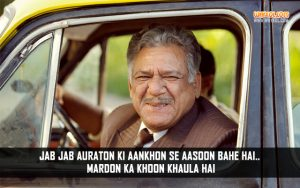 Hindi movie dialogues