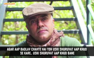 Rajit Kapur Dialogues From The Movie Uvaa