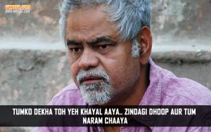 Sanjay Mishra Dialogues From The Movie Uvaa