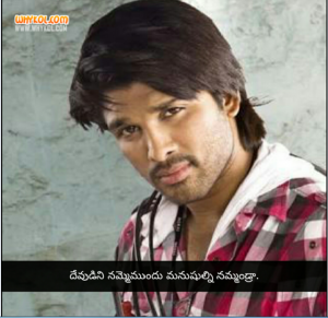 Vedam movie dialogues in telugu