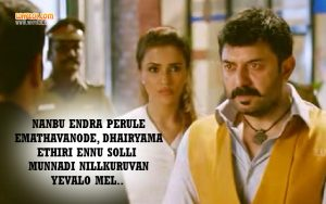 Arvind Swamy Quotes From Bogan