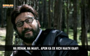 Jackie Shroff Dialogues From Gang Of Ghosts