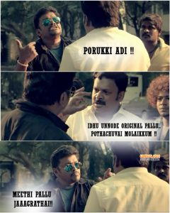 Parthiepan Mass Dialogues From Naanum Rowdy Dhaan