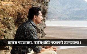 Marathi Movie Quotes | Popular Movie Dialogues