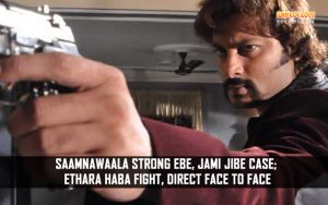 Anubhav Mohanty Dialogues From The Movie Most Wanted