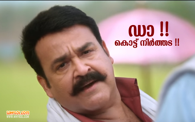 Mohanlal Kalippu Dialogues From 1971 Beyond Borders