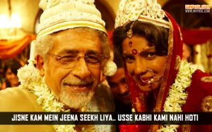 Naseeruddin Shah Dialogues From 7 Khoon Maaf
