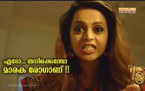 Malayalam Movie Adventures Of Omanakuttan Comedy Dialogues