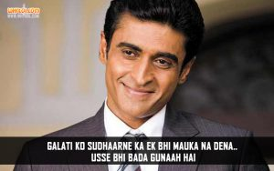 Mohnish Behl Dialogues From Desi Boyz