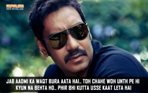 Hindi Movie Rascals Dialogues | Ajay Devgan