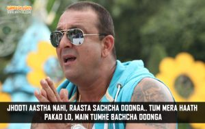 Sanjay Dutt Dialogues From The Hindi Movie Rascals