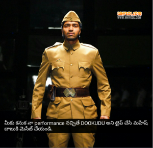 Allari naresh dialogues in sudigadu movie