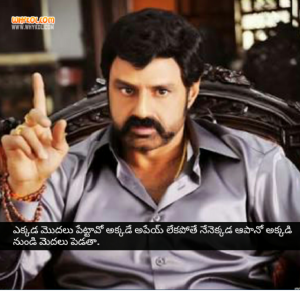 Sima simham movie dialogues