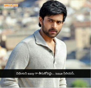 Varun tej dialogues from Mister movie in telugu