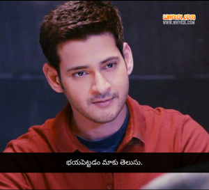 Spyder movie dialogues