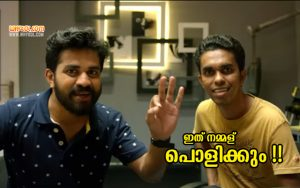 Latest Picture Comments From Malayalam Movies - Cappuccino