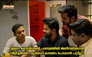 Dharmajan Bolgatty Dialogues From Cappuccino