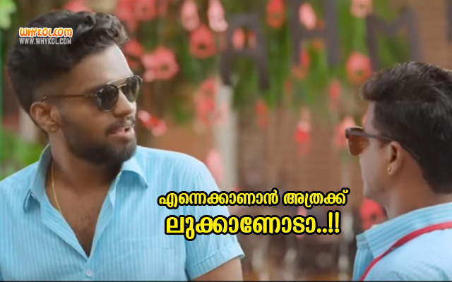 Balu Varghese Dialogues From Chunkzz