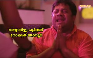 Hareesh Kanaran Comedy Dialogues From Chunkzz