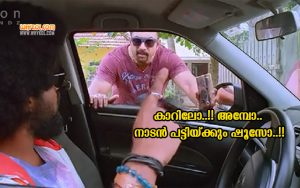 Baburaj Comedy Scenes From Honey Bee 2