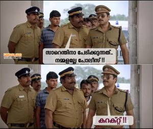 Vijay Babu Comedy Scenes From Aadu 2
