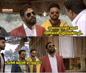 Vinayakan Comedy Dialogues From Aadu 2