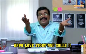 Tamil Movie Dialogues | Latest Funny Dialogues