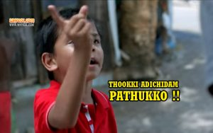 Funny Dialogues From The Movie Enakku Vaaitha Adimaigal