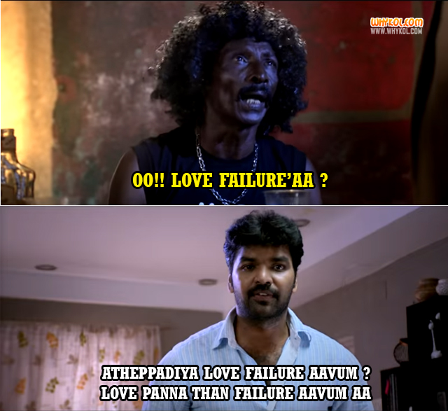 Jai Comedy Dialogues From Enakku Vaaitha Adimaigal