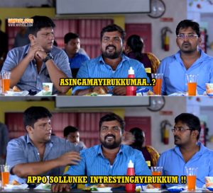 Comedy Dialogues From Enakku Vaaitha Adimaigal