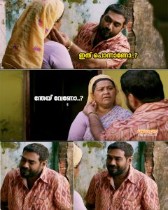 Comedy Scene From Latest Malayalam Movie Rosapoo