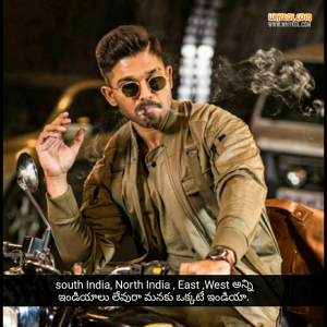 Allu Arjun Movie dialogues In Telugu